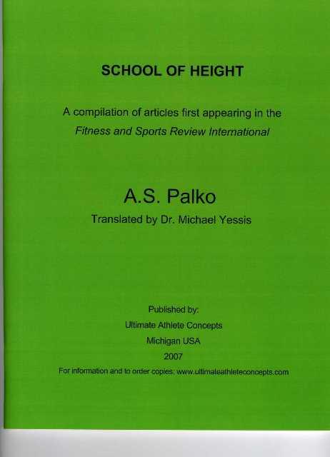 School of Height/Book