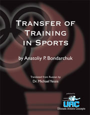 Transfer of Training by Bondarchuk: Vol 1