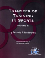 Transfer of Training by Bondarchuk:Vol  2.